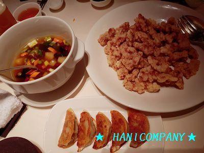 酢豚 マンドウセット