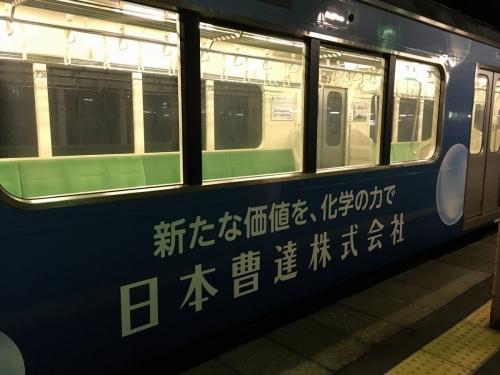 2017-02-16日曹3