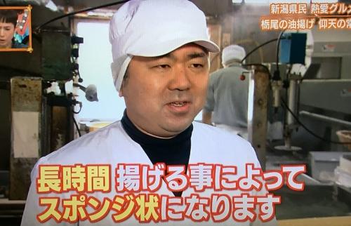 2017-03-16佐藤豆腐店
