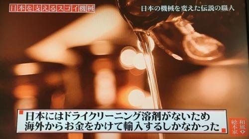 2017-03-25 五十嵐健治1