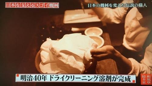 2017-03-25五十嵐健治2