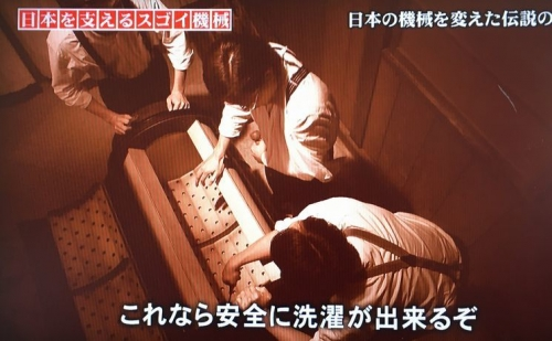 2017-03-25五十嵐健治4
