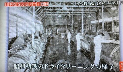 2017-03-25 五十嵐健治6