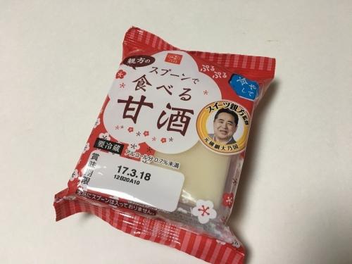 2017-03-28食べる甘酒