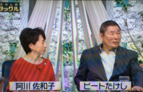 2017-04-02たけし1