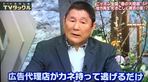 2017-04-02たけし2