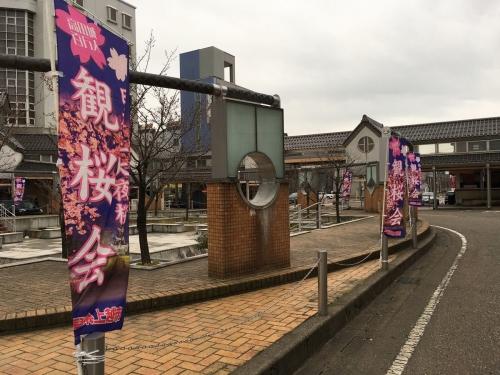 2017-04-06高田駅2