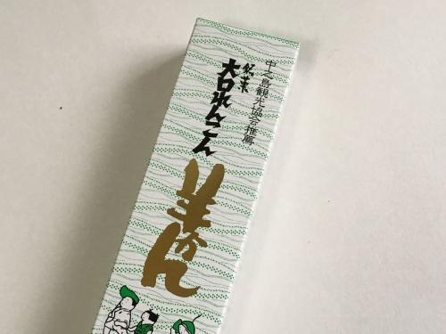 2017-03-10 レンコン羊羹