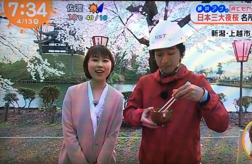 2017-04-13中継7