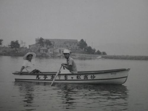 昭和40年代の松ヶ峯池
