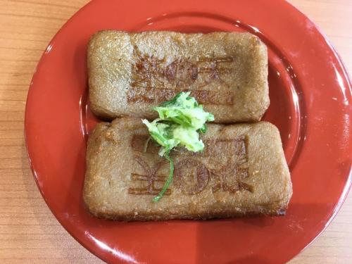 2017-04-19くら寿司