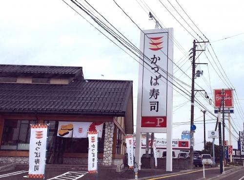 2017-04-26かっぱ寿司