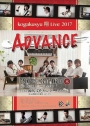 kogakusyu翔 Live 2017 ADVANCE