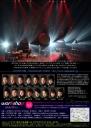 打打打団 天鼓 堺公演結成30周年記念プロジェクト 「大創業祭」