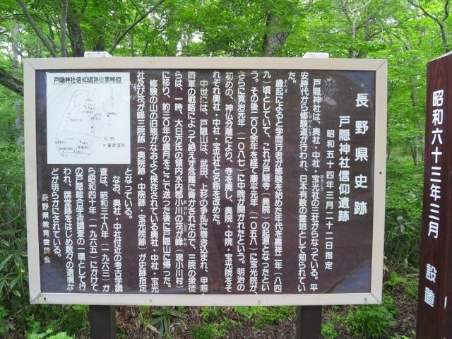 奥社の参道橋 (8)