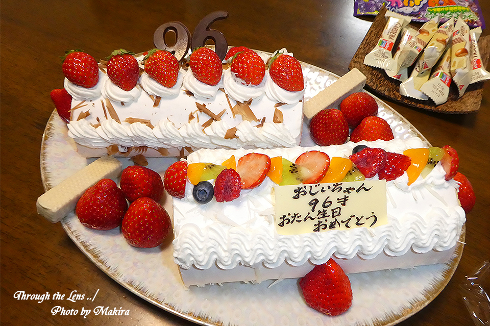 誕生日ケーキTZ1