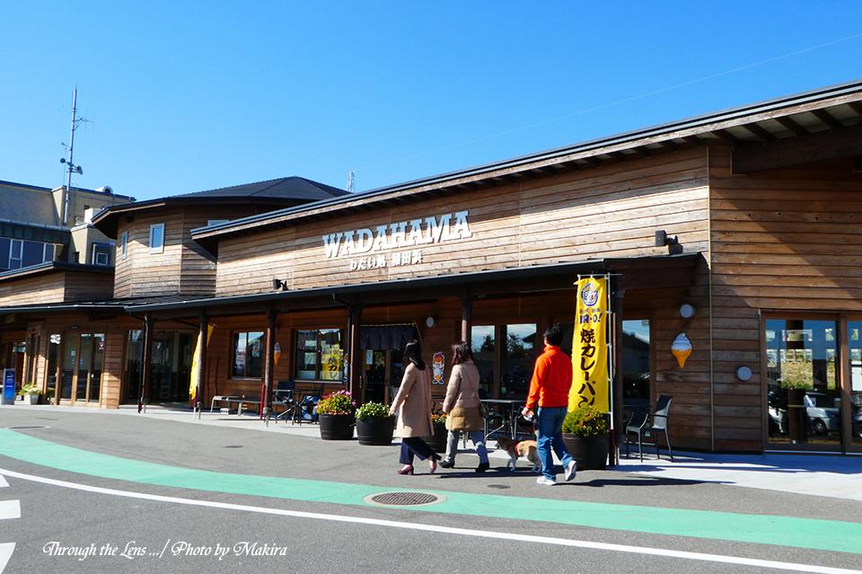 道の駅和田浦WA-O!TZ2