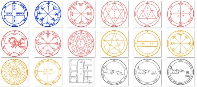 ソロモン大鍵惑星護符全44枚カラー画像 by占いとか魔術とか所蔵画像