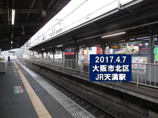 170407-107.jpg