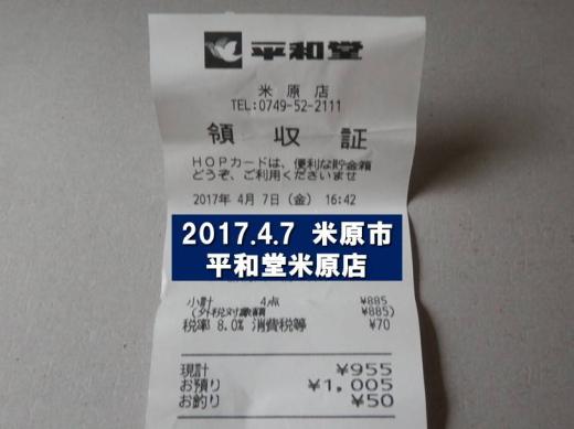 170407-115.jpg