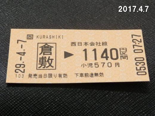 170407-2.jpg