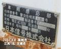170408-34.jpg