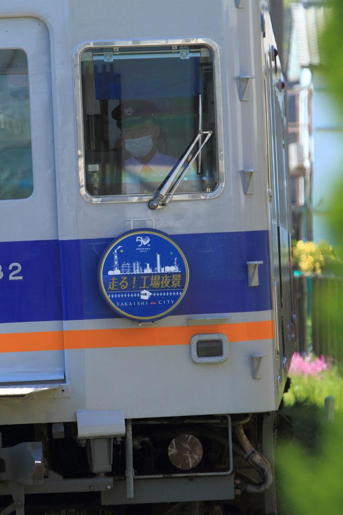 鉄道情景写真館