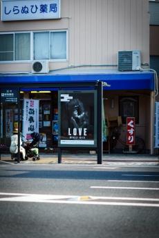 love_2017.jpg
