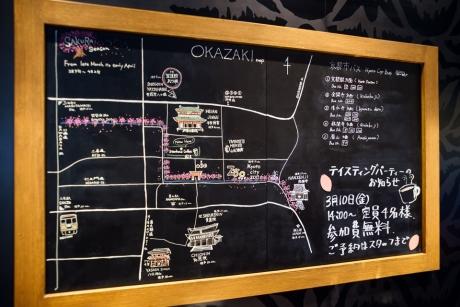 okazaki_stb_1.jpg