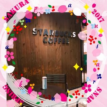 sakura_snap_2.jpg