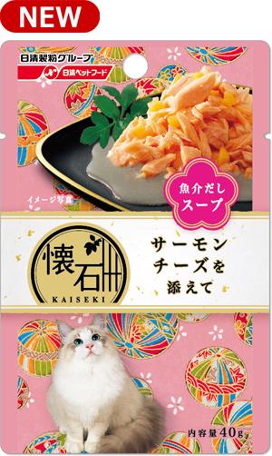 fla_kaisekiRetortSm20_m.jpg
