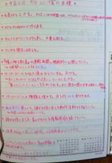 h290321_01.jpg