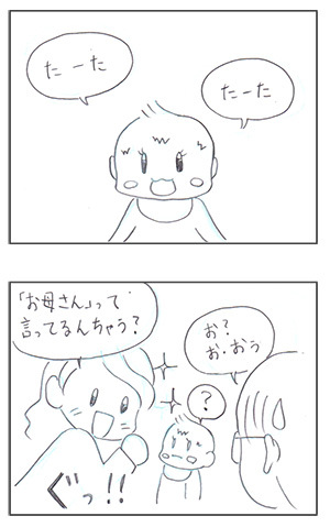 h290402_03.jpg