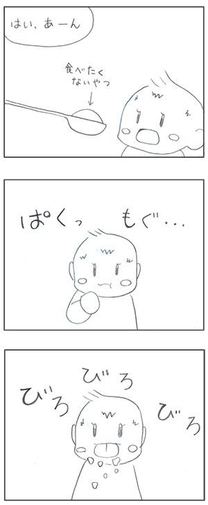 h290405_01.jpg