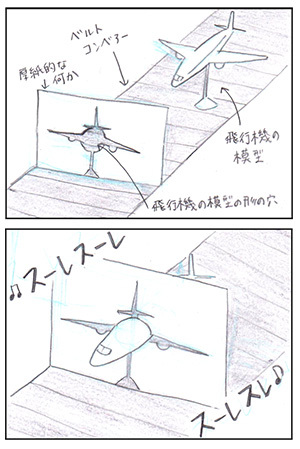 h290419_02.jpg