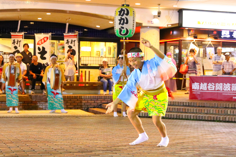 kakashi2016minami-24.jpg