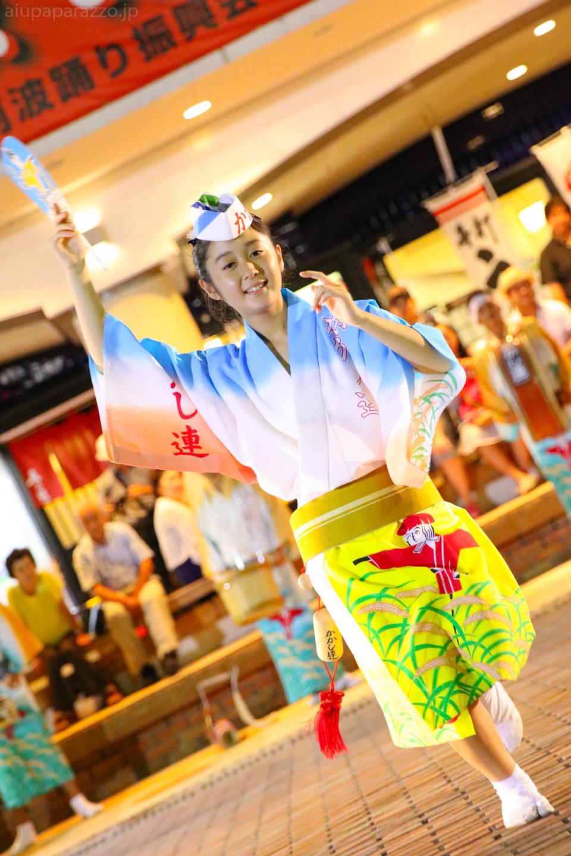 kakashi2016minami-25.jpg
