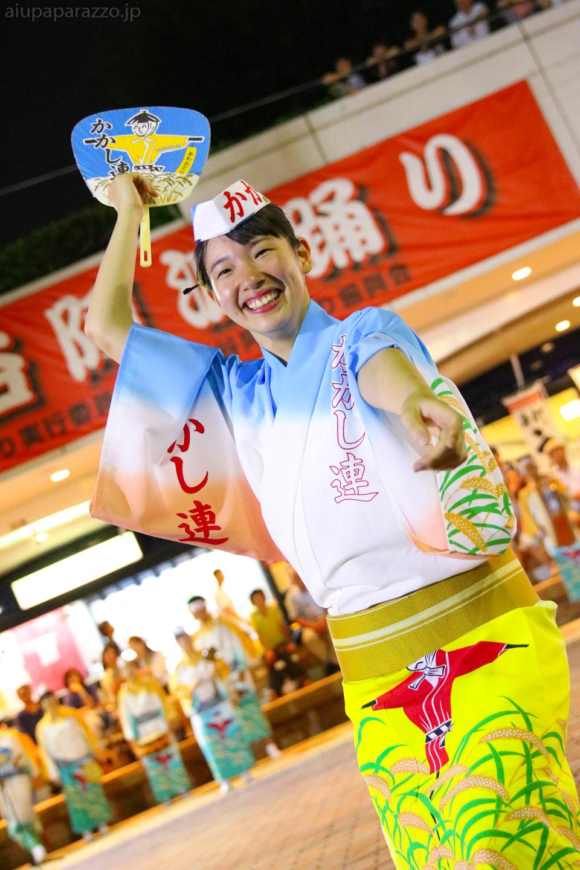 kakashi2016minami-33.jpg