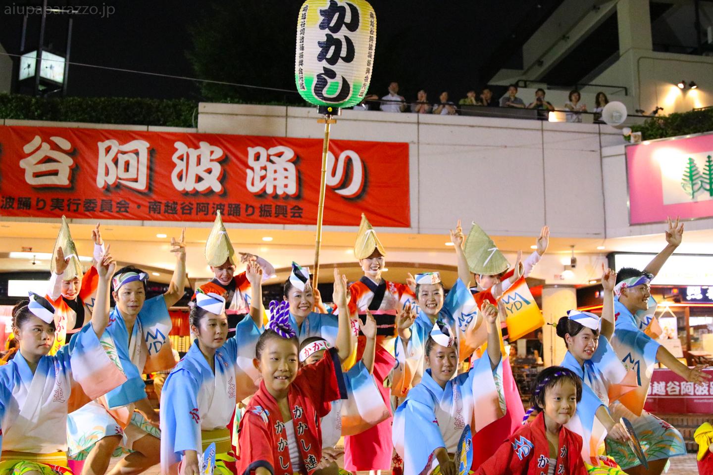 kakashi2016minami-40.jpg