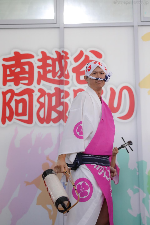 kimura2016minami-12.jpg