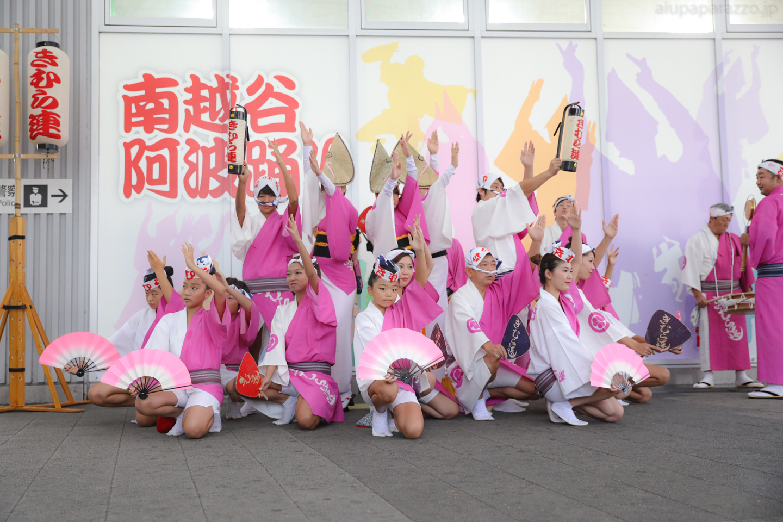 kimura2016minami-2.jpg