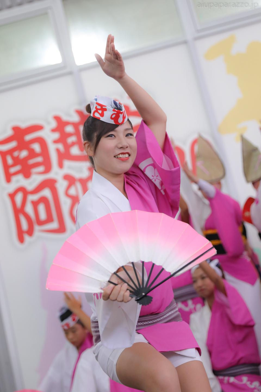 kimura2016minami-5.jpg
