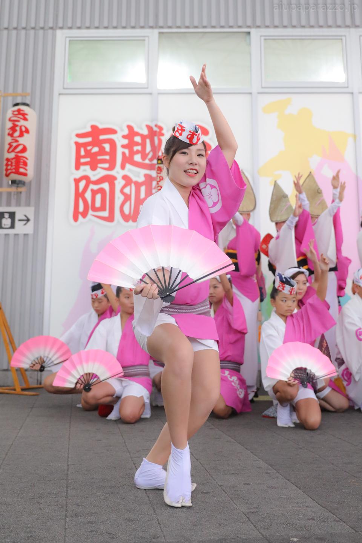 kimura2016minami-6.jpg