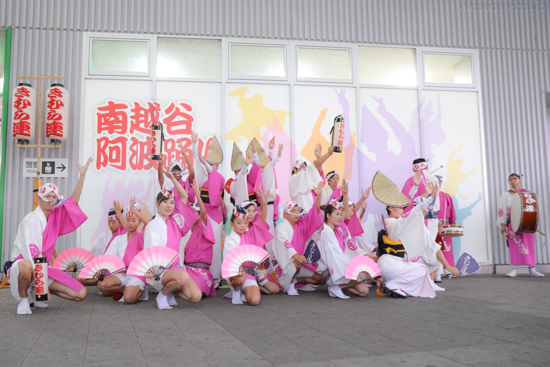 kimura2016minami-7.jpg