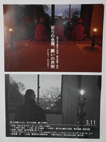 0304card.jpg