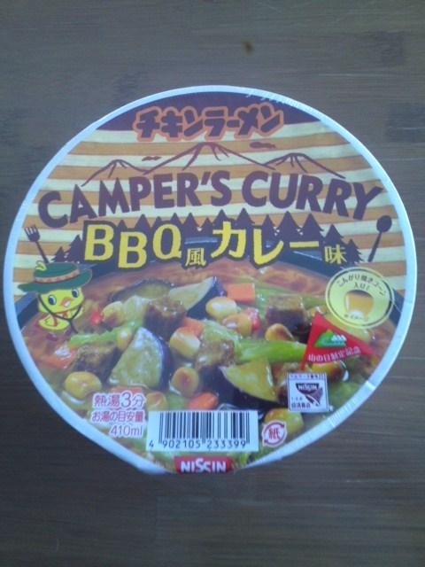 チキンラーメンどんぶり BBQ風カレー味