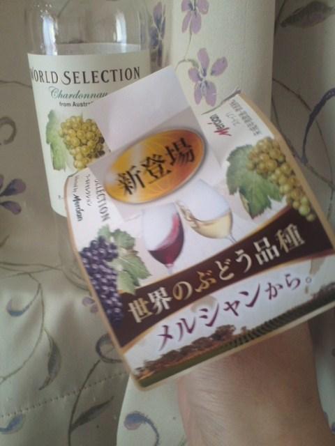 メルシャン WORLD SELECTION(ワールドセレクション)Chardonnay from Australia
