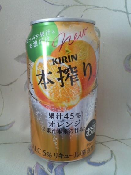KIRIN 本搾り オレンジ