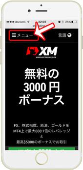 勝つまでリトライFX手法(XM追加口座)-005