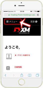 勝つまでリトライFX手法(XM追加口座)-008